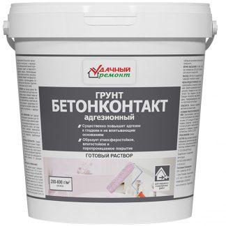 Составы для защиты и очистки минеральных поверхностей